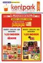 Kentpark SSM 01 - 07 Mart 2021 Kampanya Broşürü! Sayfa 1