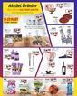 Pazar Süpermarketler 16 - 23 Mart 2021 Kampanya Broşürü! Sayfa 1