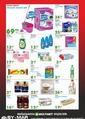 By-Mar Alışveriş Merkezi 12 - 31 Mart 2021 Kampanya Broşürü! Sayfa 2