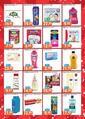 İdeal Hipermarket 23 - 30 Mart 2021 Kampanya Broşürü! Sayfa 7 Önizlemesi
