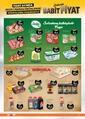 Aypa Market 18 - 28 Mart 2021 Kampanya Broşürü! Sayfa 4 Önizlemesi