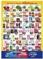 Milli Pazar Market 10 Mart 2021 Halk Günü Broşürü! Sayfa 2 Önizlemesi