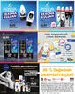 Eve Kozmetik 09 Mart - 07 Nisan 2021 Kampanya Broşürü! Sayfa 28 Önizlemesi