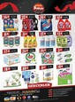Gençerler Market 03 - 19 Mart 2021 Kampanya Broşürü! Sayfa 2