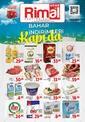 Rimal Market 22 - 31 Mart 2021 Kampanya Broşürü! Sayfa 1