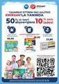Emirgan Market 01 Mart - 30 Nisan 2021 Fırsat Ürünleri Sayfa 1