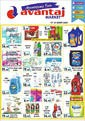 Avantaj Market 17 - 31 Mart 2021 Kampanya Broşürü! Sayfa 2