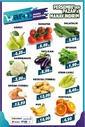 Artı 1 Süpermarket 25 - 28 Mart 2021 Fırsat Ürünleri Sayfa 1