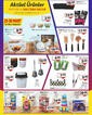 Pazar Süpermarketler 23 - 30 Mart 2021 Kampanya Broşürü! Sayfa 1