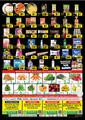 Showmar Hipermarketleri 26 - 31 Mart 2021 Kampanya Broşürü! Sayfa 2