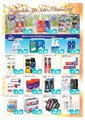 Şahmar Market 07 - 20 Nisan 2021 Kampanya Broşürü! Sayfa 7 Önizlemesi