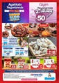 Meriş Alışveriş Merkezleri 02 - 16 Nisan 2021 Kampanya Broşürü! Sayfa 8 Önizlemesi