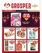 Seyhanlar Market Zinciri 21 Nisan - 03 Mayıs 2021 Kampanya Broşürü! Sayfa 1
