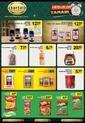 Kartal Market 09 - 25 Nisan 2021 Kampanya Broşürü! Sayfa 7 Önizlemesi