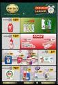 Kartal Market 09 - 25 Nisan 2021 Kampanya Broşürü! Sayfa 2