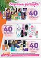 5M Migros 29 Nisan - 19 Mayıs 2021 Kampanya Broşürü: Annelerimize Özel Sayfa 6 Önizlemesi