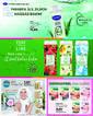Eve Kozmetik 08 Nisan - 05 Mayıs 2021 Kampanya Broşürü! Sayfa 33 Önizlemesi