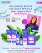 Eve Kozmetik 08 Nisan - 05 Mayıs 2021 Kampanya Broşürü! Sayfa 18 Önizlemesi