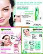 Eve Kozmetik 08 Nisan - 05 Mayıs 2021 Kampanya Broşürü! Sayfa 13 Önizlemesi
