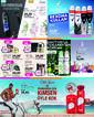 Eve Kozmetik 08 Nisan - 05 Mayıs 2021 Kampanya Broşürü! Sayfa 28 Önizlemesi
