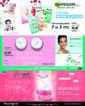 Eve Kozmetik 08 Nisan - 05 Mayıs 2021 Kampanya Broşürü! Sayfa 14 Önizlemesi