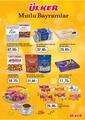 Bizim Toptan Market 29 Nisan - 12 Mayıs 2021 Ev&Ofis Kampanya Broşürü! Sayfa 7 Önizlemesi