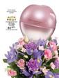 AVON 01 - 31 Mayıs 2021 Kampanya Broşürü! Sayfa 9 Önizlemesi