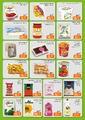 Hakmar Express 07 - 10 Nisan 2021 Acıbadem Mağazasına Özel Kampanya Broşürü! Sayfa 2