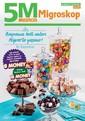 5M Migros 29 Nisan - 19 Mayıs 2021 Kampanya Broşürü! Sayfa 1 Önizlemesi