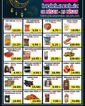 Dip Gross 02 - 29 Nisan 2021 Kampanya Broşürü! Sayfa 2