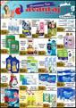 Avantaj Market 01 - 16 Mayıs 2021 Kampanya Broşürü! Sayfa 1 Önizlemesi