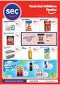 Seç Market 02 - 08 Haziran 2021 Kampanya Broşürü! Sayfa 1 Önizlemesi