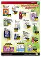 Onur Market 06 - 10 Mayıs 2021 Bursa Bölge Kampanya Broşürü! Sayfa 17 Önizlemesi