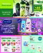 Eve Kozmetik 07 Mayıs - 07 Haziran 2021 Kampanya Broşürü! Sayfa 29 Önizlemesi