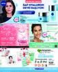 Eve Kozmetik 07 Mayıs - 07 Haziran 2021 Kampanya Broşürü! Sayfa 12 Önizlemesi