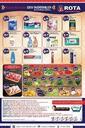 Rota Market 06 - 19 Mayıs 2021 Kampanya Broşürü! Sayfa 4 Önizlemesi