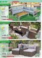 Bauhaus 08 - 21 Mayıs 2021 Kampanya Broşürü! Sayfa 4 Önizlemesi