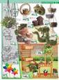 Bauhaus 08 - 21 Mayıs 2021 Kampanya Broşürü! Sayfa 33 Önizlemesi