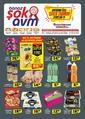 Banaz Şok AVM 11 - 18 Mayıs 2021 Kampanya Broşürü! Sayfa 1