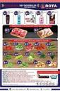 Rota Market 20 Mayıs - 02 Haziran 2021 Kampanya Broşürü! Sayfa 4 Önizlemesi