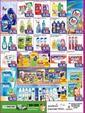 Damla Market 28 Mayıs - 08 Haziran 2021 Kampanya Broşürü! Sayfa 4 Önizlemesi