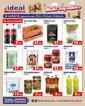 İdeal Market Ordu 08 - 14 Mayıs 2021 Kampanya Broşürü! Sayfa 1