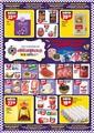 Düzpaş Hipermarket 10 - 12 Mayıs 2021 Kampanya Broşürü! Sayfa 1