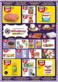 Düzpaş Hipermarket 05 - 09 Mayıs 2021 Kampanya Broşürü! Sayfa 1