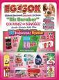 Egeşok Market 03 - 19 Mayıs 2021 Kampanya Broşürü! Sayfa 1