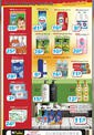 Armina Market 18 - 31 Mayıs 2021 Kampanya Broşürü! Sayfa 4 Önizlemesi