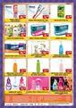Ege Ekomar Market 12 - 30 Haziran 2021 Kampanya Broşürü! Sayfa 4 Önizlemesi