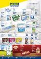 Metro Türkiye 03 - 16 Haziran 2021 Süt ve Kozmetik Kampanya Broşürü! Sayfa 1