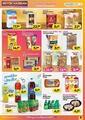 Essen Süpermarketler 14 - 27 Haziran 2021 Kampanya Broşürü! Sayfa 3 Önizlemesi