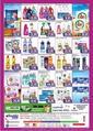 Damla Market 11 - 22 Haziran 2021 Kampanya Broşürü! Sayfa 4 Önizlemesi